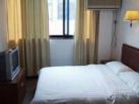 Yijia Wuyi Hotel