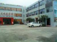 Daguanyuan Hotel