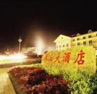 Mangshan Hotel
