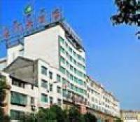 Qianli Changhe Hotel