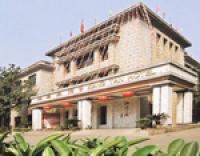Xiang Tan Hotel