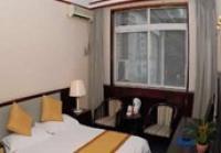 Dongfeng Shenlong Hotel