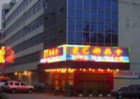 Xingyidu Hotel