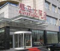 Yinma Hotel