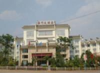 Yimen Hotel