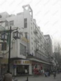 Photo of Renmin Hotel Suzhou