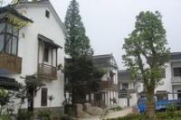Photo of Wuzhong District Cadres Training Center Suzhou