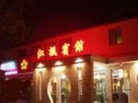 Jiangfeng Hotel