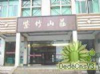 Hotel i tereny wokół niego