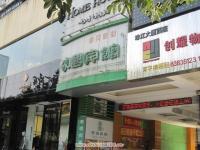 Hallbell De Fond Guangzhou Zhujiang