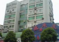 Jinlaifa Hotel