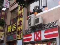 Fengyue Hotel