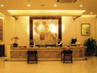 Jiahua Hotel Guangzhou Panyu