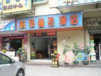Donghua Business Hotel