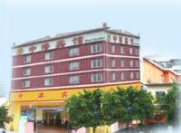 Zhonggang Guest House