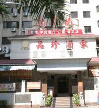 Xiang Yun Lou Hotel