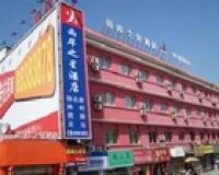 Yu'an Zhixing Hotel