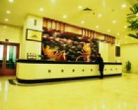 Fengqi Hotel