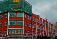 Xin Yongnan Hotel