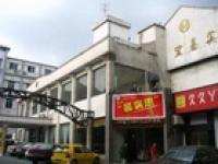 Changqiao Hotel