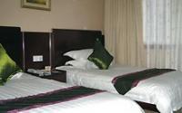 Itanium Business Hotel Hangzhou (Qingchuan Hotel)