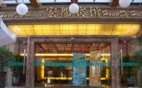Orange Hotel Jingxuan Hangzhou Wulinmen