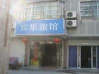 Binle Hostel