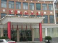 Photo of Zhizhang Hongshulin Hotel Hangzhou