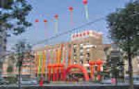 Huadigang Hotel