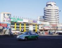 東北亞大酒店