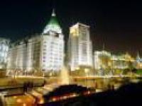 Weihe Hotel