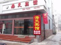 Haitian Hotel