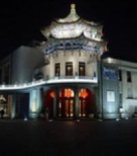 Zhen'ai Nianhua Hotel