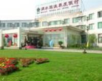 Weishuiyuan Hotspring Resort