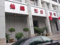 ボラン ホテル(伯朗酒店)