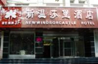 New Windsor Castle Hotel