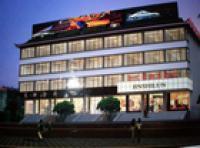 Jinshilun Business Hotel