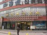 Waimao Hotel
