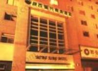 Hengxing Business Hotel