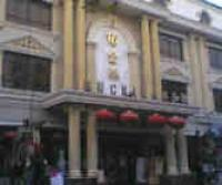 Baijinhan Hotel