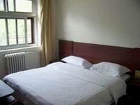 Xiqin Hotel