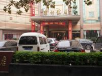 Yongcun Hotel