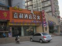 Jako Inn (Zhengzhou Zhengbian Road)