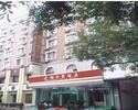 Friendship Star Hotel (Taikang Road)