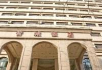 Guancheng Hotel