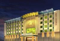 Photo of Xinxiangjiang Hot Spring Hotel Zhengzhou
