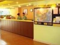 Jiacheng Express Hotel
