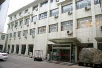 Guoxing Hotel