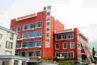 Guoshan Business Inn