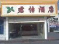 Junyi Express Hotel